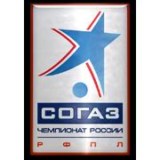 championnat russie