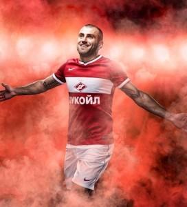 Spartak Home