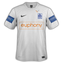 Maillot Away Genk