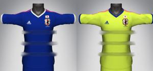 maillots japon 2014 coupe du monde