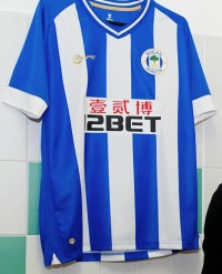 wigan athletic maillot 2014