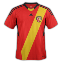 Maillot Home Lens