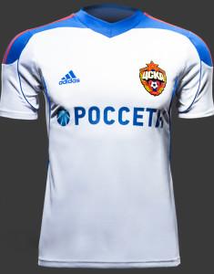 Maillot Away CSKA