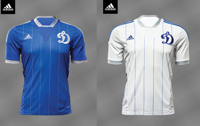 Maillot Dynamo Moscou