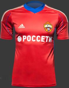 Maillot Home CSKA