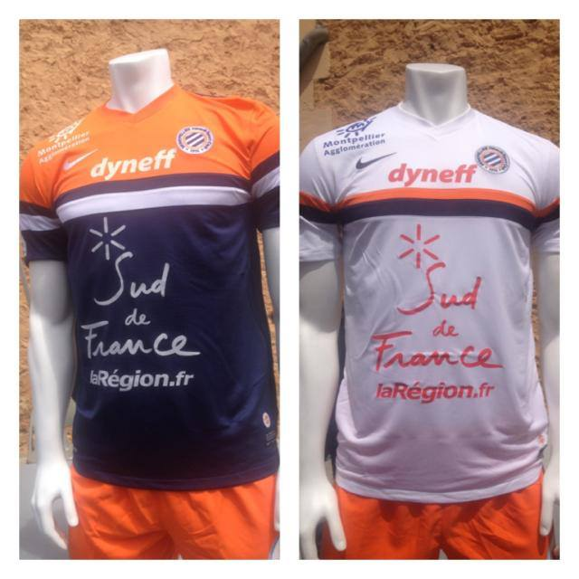 Maillot Home et Away MHSB
