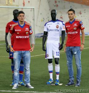 Maillots CSKA Moscou