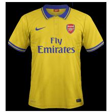 Maillot Away Arsenal