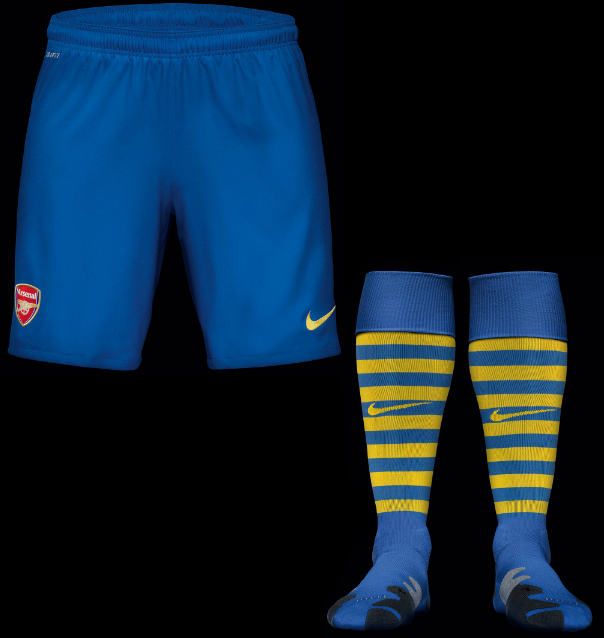 Maillot ext rieur arsenal 2013 2014 maillots foot actu for Arsenal maillot exterieur 2013