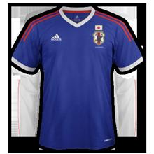 Japon maillot domicile coupe du monde 2014