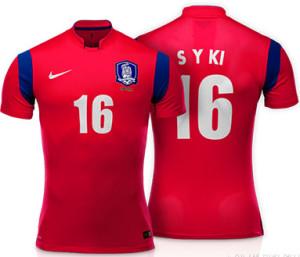 Corée du sud 2014 maillot foot domicile flocage