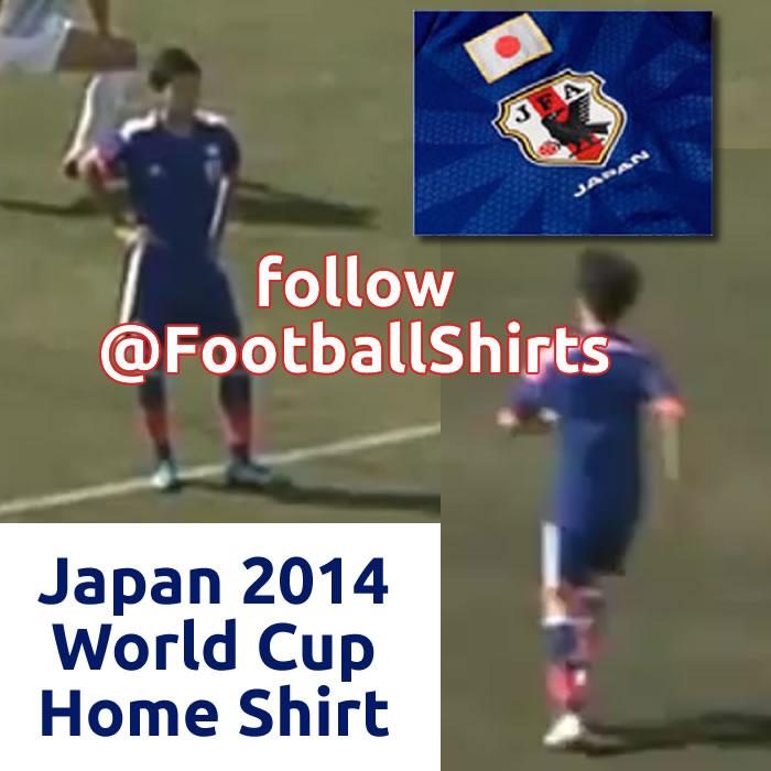 maillot domicile japon 2014