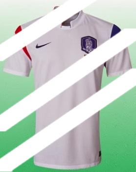 maillot Corée du Sud extérieur 2014