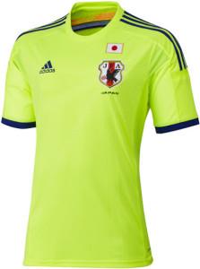Japon maillot foot extérieur coupe du monde 2014