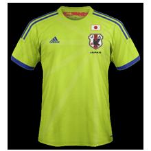 maillot foot extérieur Japon 2014 coupe du monde
