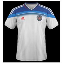 maillot foot domicile Russie 2014 coupe du monde