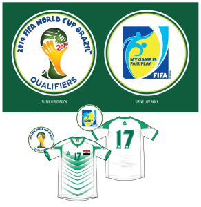 Patch FIFA coupe du monde 2014