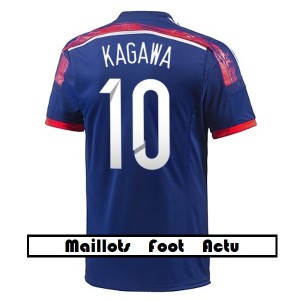 flocage maillot foot Japon KAGAWA 10 Coupe du monde 2014