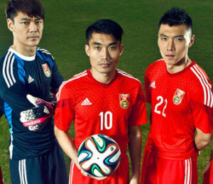 Chine maillot foot 2014 officiel