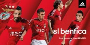 Benfica maillot domicile 2015 officiel