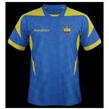 Equateur maillot foot extérieur coupe du monde 2014