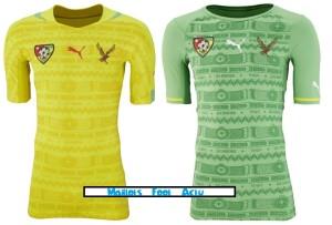 Togo 2015 maillots foot 2014 2015