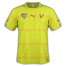 Togo maillot domicile 2014 2015