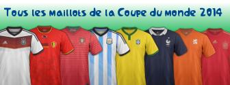 Maillots Coupe du Monde 2014 Brésil