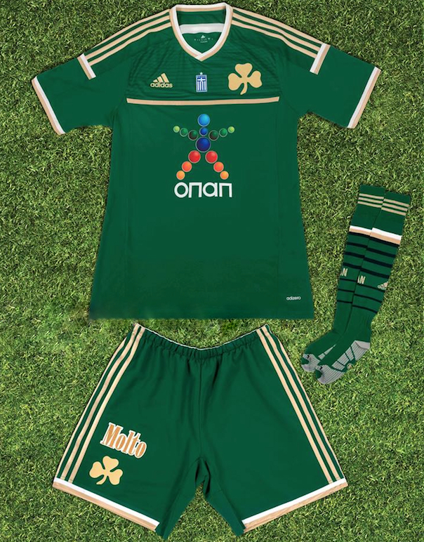 Panathinaikos home