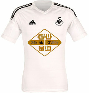 Swansea City 2015 maillot domicile foot