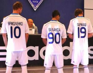 Dynamo Kiev 2015 maillot domicile foot