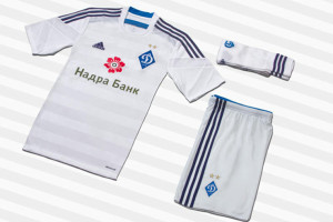 Dynamo Kiev 2015 maillot domicile football officiel