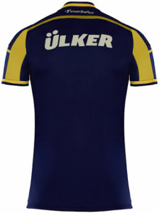 Fenerbahce 2015 maillot domicile dos