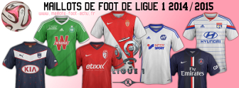 maillots foot Ligue 1 2015 L1
