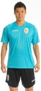 Standard de Liege 2015 maillot de gardien bleu