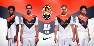 Shakhtar Donetsk maillot exterieur 2015