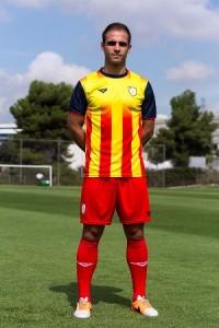 Catalogne maillot foot domicile 2015