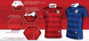 Thailande 2014 2015 maillots de football