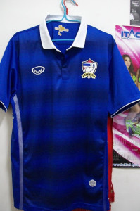 Thailande 2015 maillot football exterieur