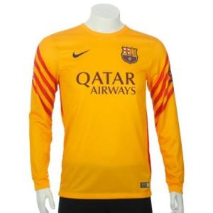 FC Barcelone 2016 maillot gardien jaune