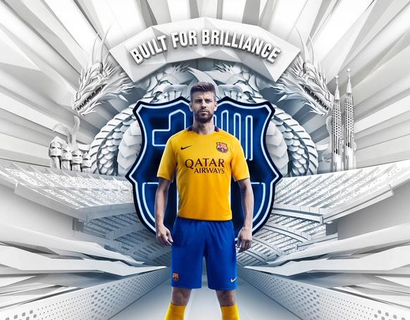Nike FC Barcelone Chaussettes Gardien 2016 17