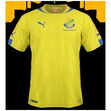 Gabon maillot domicile CAN 2015
