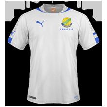Gabon maillot exterieur CAN 2015