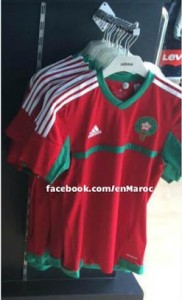Maroc 2015 maillot domicile rouge