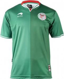 Pays Basque 2015 maillot de football domicile