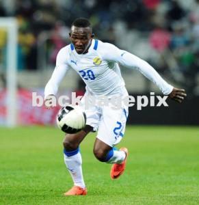 Gabon 2015 maillot exterieur CAN 2015