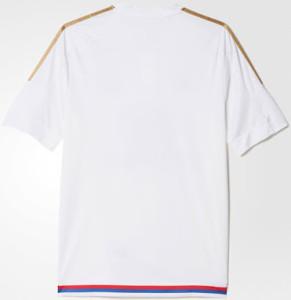 Olympique Lyonnais 2016 maillot football third Stade des lumières