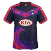 Bordeaux 2016 maillot foot third 15 16