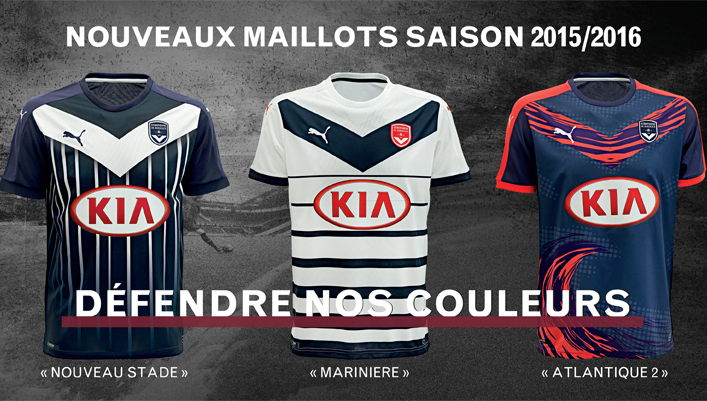 maillots football Bordeaux 15-16