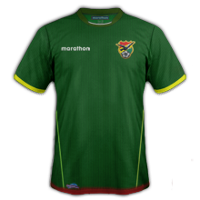 Bolivie 2015 maillot domicile Copa America 2015